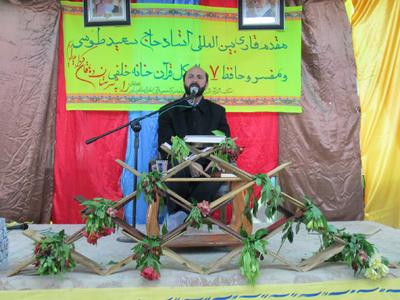 محفل انس باقرآن با حضور قاری بین المللی حاج سعید طوسی در دهاقان