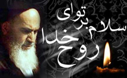 سید امیر حجازی ارتحال حضرت امام خمینی (ره) را تسلیت گفت/دهاقان