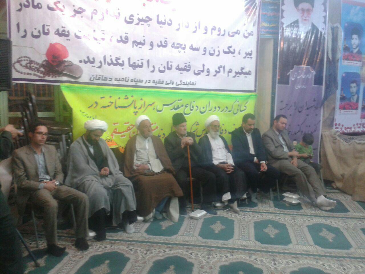 حضورحجت الاسلام والمسلمین حاج آقااژدری مدیرکل محترم موقوفات واملاک در دهاقان