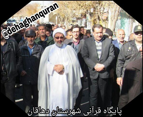 راهپیمایی نمازگزاران جمعه شهرستان دهاقان