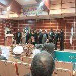 جلسه تکریم ومعارفه ریاست دانشگاه آزاداسلامی واحد دهاقان