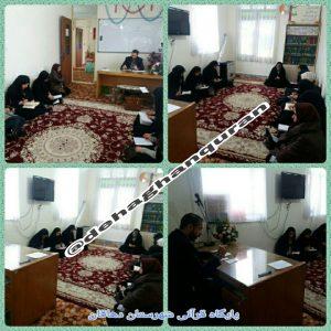 برگزاری جلسه توجیهی در راستای دوره تربیت مربی و آشنائی با انس کودکان با قرآن در روستاهای دهاقان برگزار شد