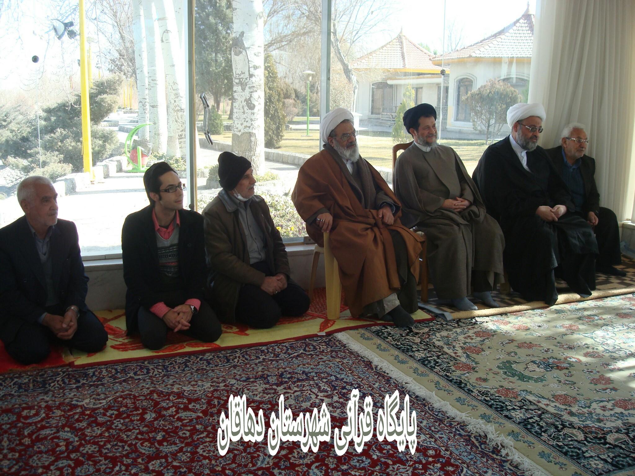 همایش قرآنی باحضور ائمه جمعه ومسئولین شهرستان مبارکه برگزارشد