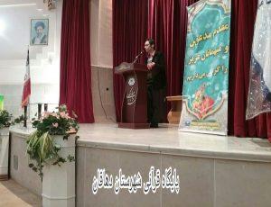 سید امیر حجازی