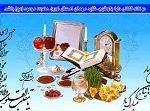 اعمال عید نوروز و هفت سین قرآنی دهاقان