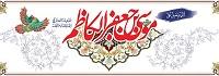 سایت شهرستان دهاقان
