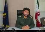 سرهنگ پاسدار جواد فصیحی به سمت فرماندهی جدید سپاه ناحیه مقاومت بسیج شهرستان دهاقان معرفی شد.