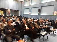دانشگاه ازاد اسلامی واحد دهاقان میزبان نشست تخصصی ایثار وشهادت