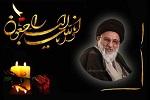 درگذشت آیت الله هاشمی شاهرودی رئیس مجمع تشخیص مصلحت نظام بر جامعه بزرگ قرآنی و مردم مومن ومتدین دهاقانی تسلیت باد