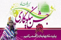14 اسفند روز احسان و نیکوکاری بر دهاقانیها گرامی باد