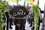 قطب جنوب استان اصفهان در دهاقان/ اسفند ماه ۱۳۹۷