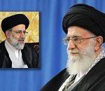 با حکم رهبر معظم انقلاب اسلامی؛حجت الاسلام و المسلمین رئیسی به ریاست قوه قضائیه منصوب شد