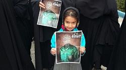 گزارش تصویری/ من-یک-سپاهی-ام-شهرستان-دهاقان