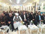 همایش روز ملی شوراها تالار محبت دهاقان