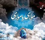 پیام تسلیت سید امیر حجازی به مناسبت ایام سوگواری شهادت حضرت علی(ع)
