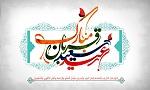 پیام تبریک سید امیر حجازی به مناسبت روز عرفه و عید سعید قربان