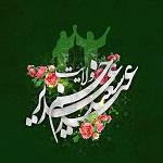 عید سعید غدیرخم دهاقان