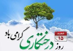 پیام تبریک پایگاه قرآنی شهرستان دهاقان به مناسبت هفته منابع طبیعی