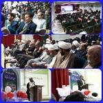 سومین اجلاس شهرستانی نماز،با عنوان نماز و مدرسه در دهاقان